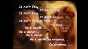 Supermax It Aint Easy + Превод