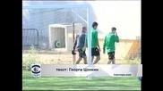 """Феновете на """"Бетис"""" прекъснаха тренировка на тима"""