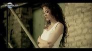 Райна - Мога и сама ( Официално Видео )
