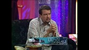 Ники Кънчев В Шоуто На Азис 04.12.2007 Част2 High-Quality