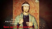 Кратка история на България пробно видео