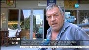 """Разследват смъртта на двама служители на """"Напоителни системи"""" в Плевен"""