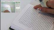 Устройство чете книги на хората с увредено зрение
