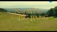 Бавачката Макфий и Големият Взрив / Nanny Mcphee and the Big Bang (2010) Бг Аудио , цял