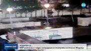 Записи от камери показват крадеца на статуята на Аполон
