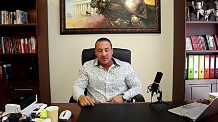 Родителски права и лични контакти с детето - адвокат Богомил Йорданов
