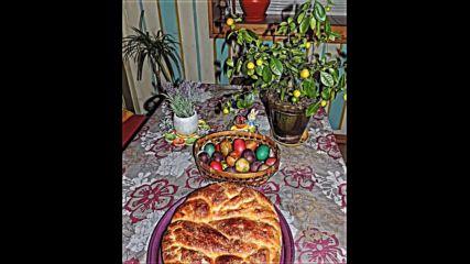 Весели Великденски празници ! / Happy Easter holidays !