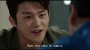 [easternspirit] I Remember You (2015) E07 2/2