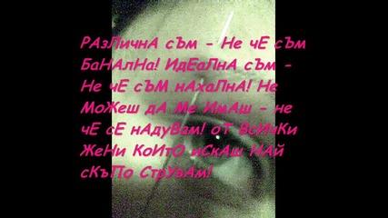 spomeni/bate Sasho feat Gruka i Moni - Lolita :) ) )