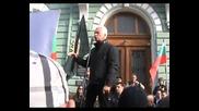 Протест Атака - Варна - 07.01.2014 година 01