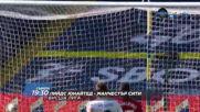 Лийдс Юнайтед - Манчестър Сити на 3 октомври, събота от 19.30 ч. по DIEMA SPORT2