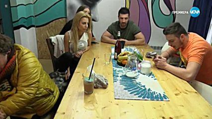 София - Ден и Нощ - Епизод 509 - Част 1