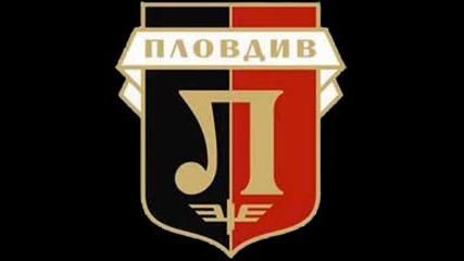 Локомотив Пловдив Mикс 1