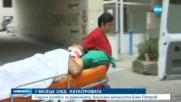 Условна присъда за румънката, блъснала на пътя Боян Петров