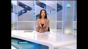Португалия спасява закъсала банка - Новините на Нова 04.08.2014
