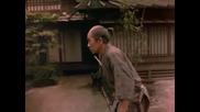 Шогун (1980) Част 3 , Бг субт
