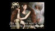 Danity kane - Stay with me {превод} {hq}