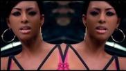 Keri Hilson feat Timbaland - Return The Favor официално видео