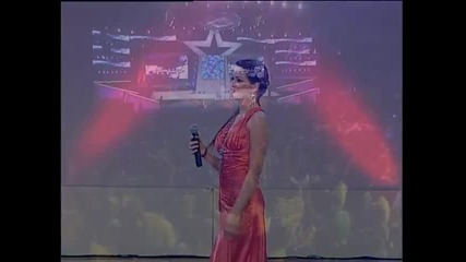 Silvija Nedeljkovic i Nemanja Stevanovic - Jedini, jedina ( Zvezde Granda 2008/2009 - finale )