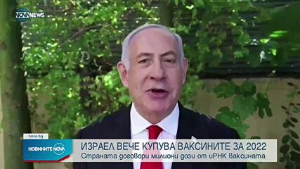 Новините на NOVA NEWS (20.04.2021 - 10:00)