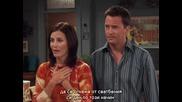 Friends, Season 10, Episode 7 - Bg Subs