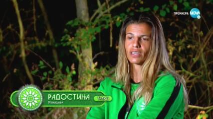 Игри на волята: България (28.10.2019) - част 1: Отново драми в двете племена