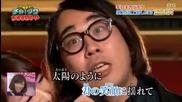 японски метод за релакс