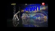 Луди скокове - Украйна Търси Талант