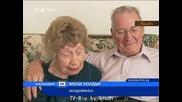 90-год. баба си намери мъж в нета