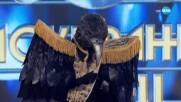 Гарванът e ГОЛЕМИЯТ ПОБЕДИТЕЛ! Кой беше под маската? | Маскираният певец