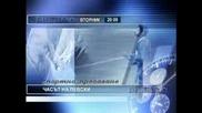 Реклама: Часът на Левски