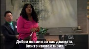 Young & Hungry S01 E02 бг субс цял епизод