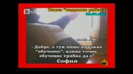 Господари на ефира 28.01.2010 цял епизод