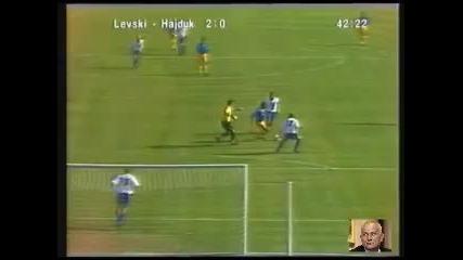 Balkan Tunes: Левски - Хайдук (1999)