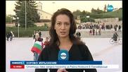 Стотици българи изпяха заедно песента за Райна Княгиня в Панагюрище - централна емисия