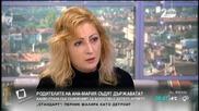 Родителите на Ана-Мария ще съдят държавата в Страсбург