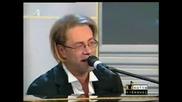 {превод} Димитрис Митропанос - Тръгвай Си Сърце Мое - Dimitris Mitropanos - Fuge Kardia Mou
