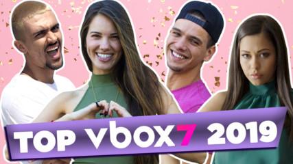 Уеб сериали и БГ инфлуенсъри – начело на класациите за най-популярно съдържание във Vbox7 за 2019 г.