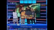 Кузмови за победата си в Big Brother Family пред Календар