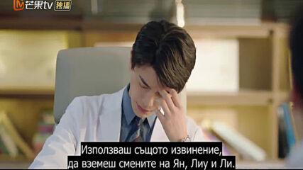 Intense Love (2020) / Силна Любов - Еp 22