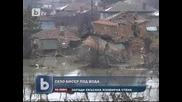 Трагедия! Скъсана стена на язовир потопи напълно село Бисер