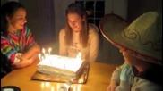 Духай тортата