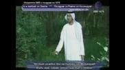 Преслава Ft Rashid Al Rashid - Молиш Ме