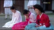 [бг субс] Legend of Hyang Dan - епизод 2 - 2/3