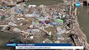 """""""Моята новина"""": Голямо замърсяване на река Камчия"""