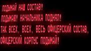 А Е Ц Чернобил - запис на диспечерката в първите минути на аварията
