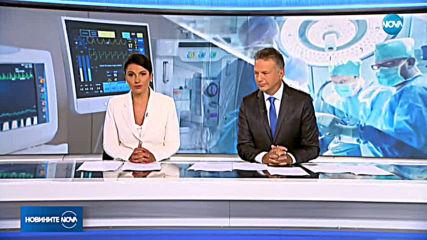 Новините на NOVA (19.07.2019 - лятна късна емисия)