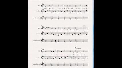 Химн на Великата Душа