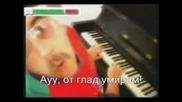 Мими Иванова и Развигор Попов - Вълкът И 7те Козлета /караоке/