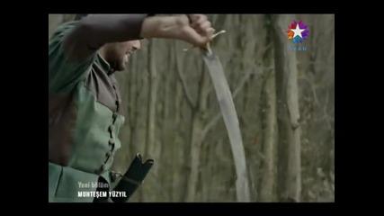 Великолепният Век - Дервишите нападат Ибрахим Паша - бг субтитри
